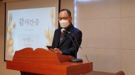 201115-평화목장 감사